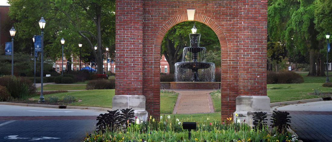 campus arch entrance that says Augusta University