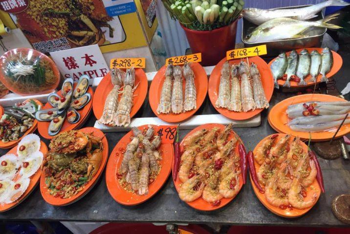 Food in a Hong Kong market.